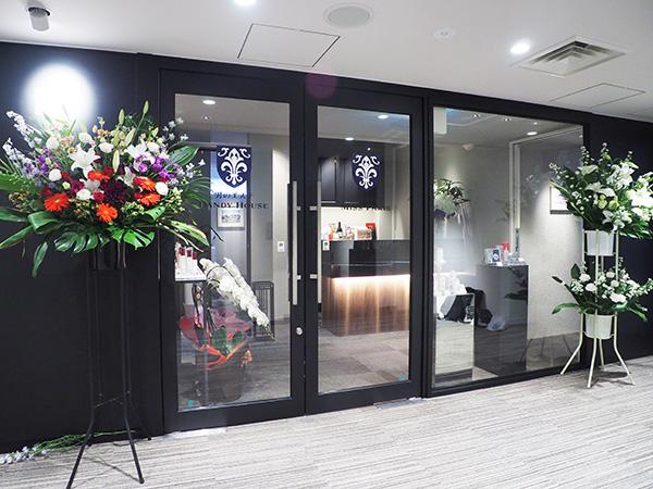 男のエステ ダンディハウス 横浜店の画像